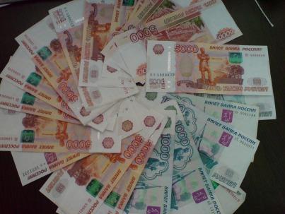 Как сделать так чтобы деньги из дома не уходили9
